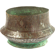 Hand Wrought Ottoman Style Copper Bowl