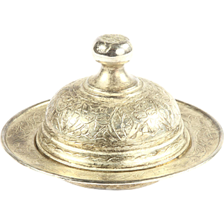 Hand Carved Brass Turkish Delight Container from Old Istanbul