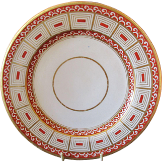 Barr Flight & Barr Antique Worcester Porcelain coral gold and white plate ~ c. 1810