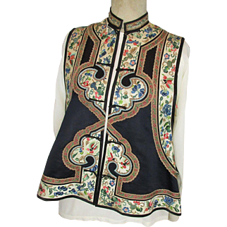 Stunning Antique Chinese Satin Silk Embroidered Vest - 'Semi-Formal' Attire for a Chinese Lady -  19th Century