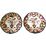 Pair of Antique English Mason Ironstone Plates c 1825