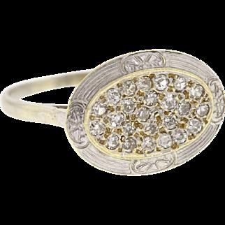 Art Deco 14k White Gold Diamond Cluster Ring