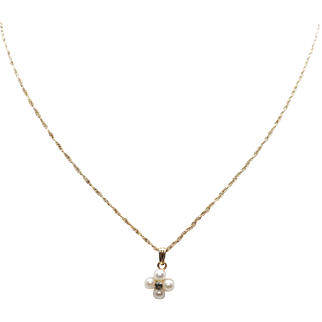"Krementz 14K Gold Overlay Akoya Cultured Pearl Pendant on 18"" Fine Rope Chain in Original Box"