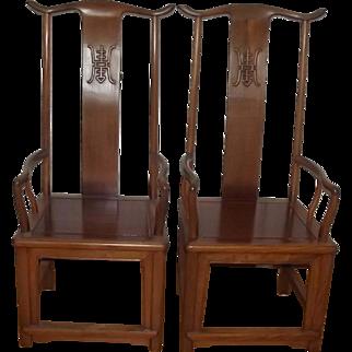 Early 20th Century Chinese Yoke Back Chairs