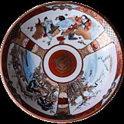 Japanese Porcelain Kutani
