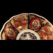 Late 19th Century Japanese Kutani Plate