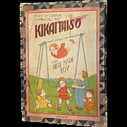 "C.1930 Japan Wind Up  toy,  ""ACROBAT"" Celluloid Boy in Original box"