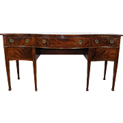 Antique Late 19th Century Flame Mahogany Sheraton Style Dining Room Sideboard c1890-1910