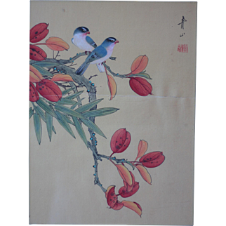 Vintage Japanese Ink on Silk Painting of Two Birds