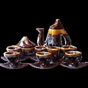 Vintage Vallauris Mid Century Coffee Set