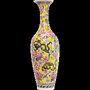 Early 20th Century Chinese Eggshell Vase Famille Jaune Dragon Peony Marked