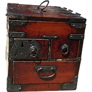 Japanese Valuables Box