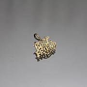 14k - Best Friend - Word Pendant / Charm in Yellow Gold