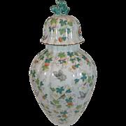 Porceline Ginger Jars