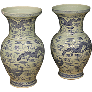 20th Century Pair Of Chinese Vases