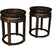 20th Century Pair Of French Side Tables