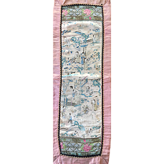 Early Chinese Embroidery