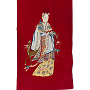 10' Chinese Wall Hanging
