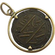 Arabic copper coin in 14k gold mount pendant charm antique Victorian c1900