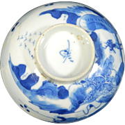 Vintage Chinese Hand Painted Blue and White Porcelain Bowl – China 20th Century