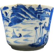 Vintage Chinese Hand Painted Blue and White Porcelain Cup – China 20th Century