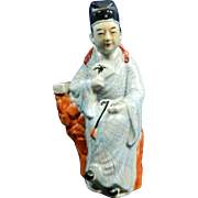 Vintage Chinese Hand Painted Porcelain Figurine of a Scholar – China 20th Century