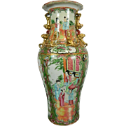 Antique Chinese Old Canton Style Porcelain Vase – China 19th Century