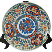 Vintage Chinese Hand Painted Imari Style Porcelain Charger or Cabinet Plate – China 20th Century