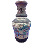 Vintage Chinese Hand Painted Porcelain Flower Vase – China 20th Century