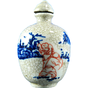 Vintage Chinese Hand Painted Snuff Bottle China 20th Century
