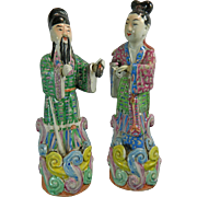Vintage Pair of Chinese Hand Painted Export Porcelain Figurines – Two Scholars – China 20th Century
