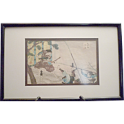 Vintage Framed Rise Paper Reproduction of Work by Listed Artist Yosen – Japan 20th Century