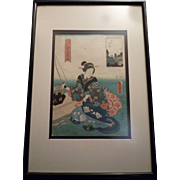 Vintage Framed Rise Paper Reproduction of Work by Listed Artist Utagawa Toyokuni – Japan 20th Century