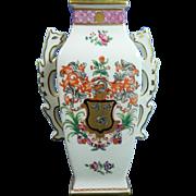 Vintage Hand Painted Dubois Porcelain Vase or Urn – France 20th Century