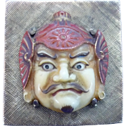 Vintage 12 Karat Gold Pin with the Hand Painted Face of a Warrior – Japan 20th Century