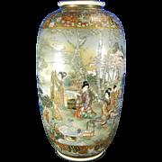 1850-1899 Satsuma Porcelain Vase Japan