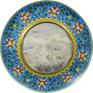 1900-1940 Multi-Color Alabaster Plate or Charger Cloisonné Frame China