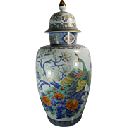 A Large Covered Porcelain Urn by Kaiser Germany