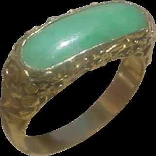 Beautiful 22K Gold Saddle Ring w/ Apple Green Jadeite.