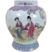 Chinese Republic Period Pottery Vase