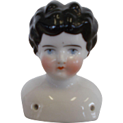 Antique China Doll Head