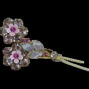 Vintage large flower shaped pin brooch