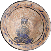 Antique Islamic Nishapur Figural Pottery Ceramic Bowl
