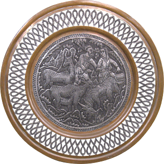 Old Persian Tray, Pastoral Scene with Openwork Design, Copper & Tin