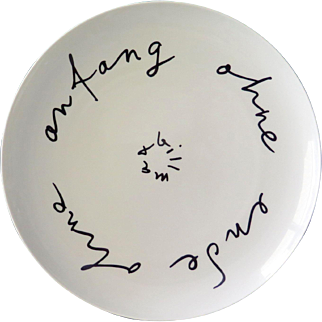 Limited edition artist plate by Rosenthal: Max Bill