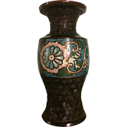 Antique Japanese Champlève Vase, Carved Metal & Inlaid Enamel