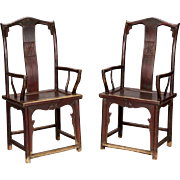 Antique Chinese High Back Arm Chairs - Pair