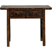 Chinese Shanxi Province Altar Table with Carved Details