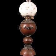 1800s GWTW Victorian RARE Miniature Bradley Hubbard Ball Shade Oil Kerosene Lamp
