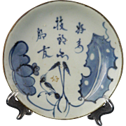 Antique Qing Chinese blue and white plate / dish / bowl with calligraphy